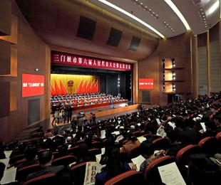 快讯:市六届人大五次会议开幕
