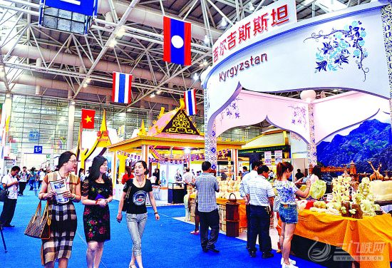 首届21世纪海上丝绸之路博览会在福州举行
