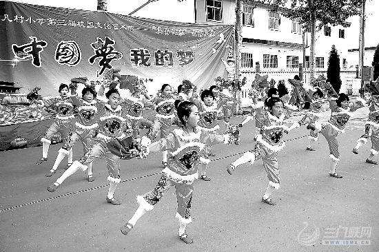 小学中国梦图画