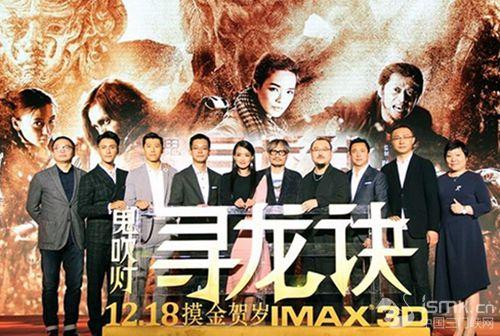 跟之前陆川将《九层妖塔》拍成了冒险片不同