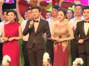三门峡首届网络春晚视频完整版