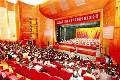 市政协六届五次会议开幕