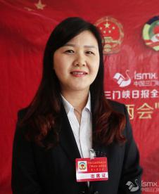专访政协委员 刘咏梅:关于律师调查取证权受限制的意见和建议