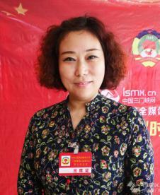 专访政协委员 李俊玲:打造休闲文化城市 提供平台和创造条件