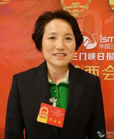 人大代表 李金萍:《关于陕州大道更名为崤函大道的意见和建议》