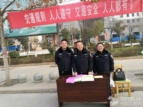 卢氏县森林公安局积极开展文明交通宣传志愿服务活动