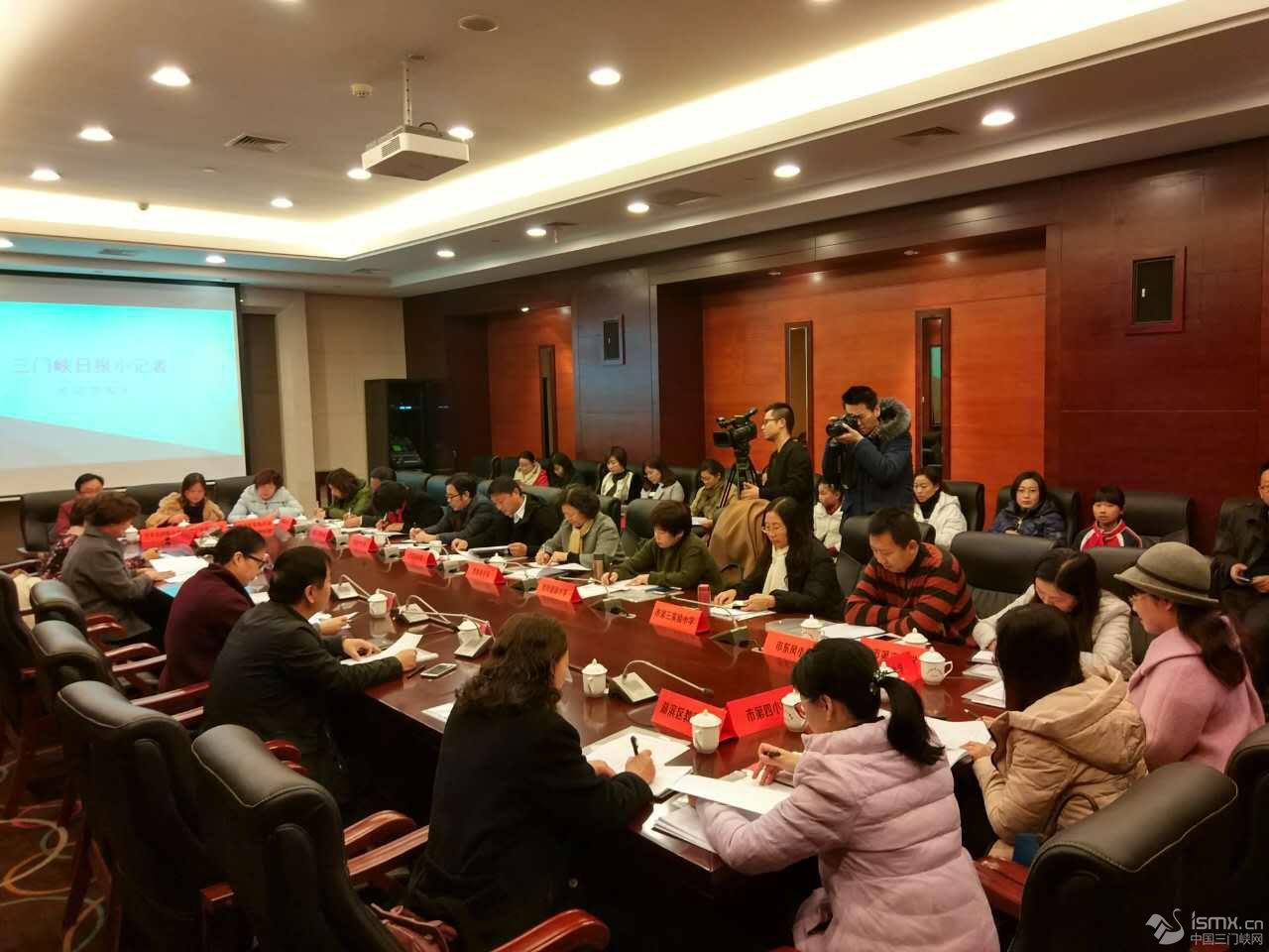 《三门峡日报》小记者工作座谈会举办