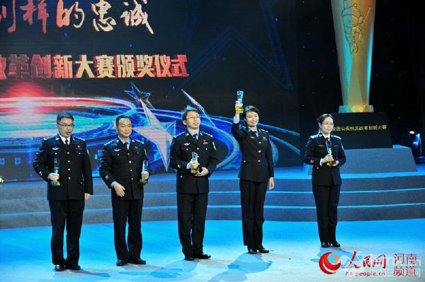 """河南公安""""互联网+警务"""" 一年群众节省4.8亿"""