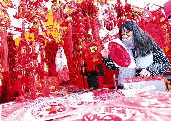 春节将至年味渐浓