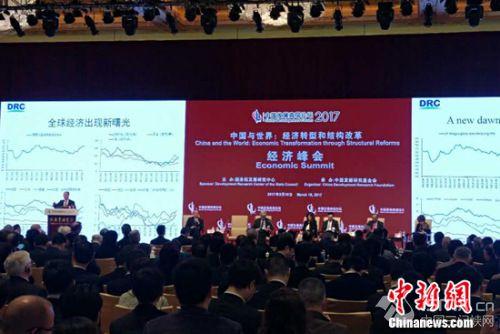 3月18日,由国务院发展研究中心主办的中国发展高层论坛在北京举行。<a target=