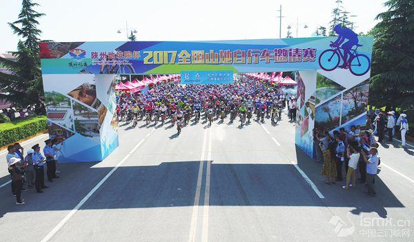 """快讯(视频):2017""""陕州地坑院杯""""全国山地自行车邀请赛成功举办"""