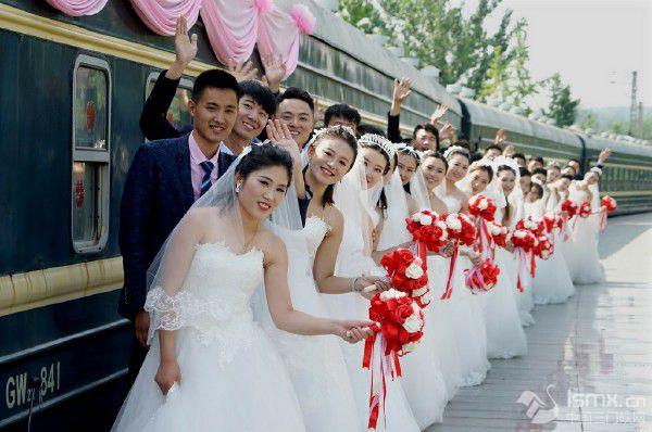 郑州铁路职工举行集体婚礼