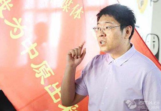 【我为中原出彩做贡献】90后创业者王家辉:为梦想继续前行