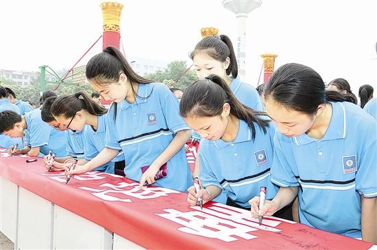 灵宝市举行禁毒宣传教育活动