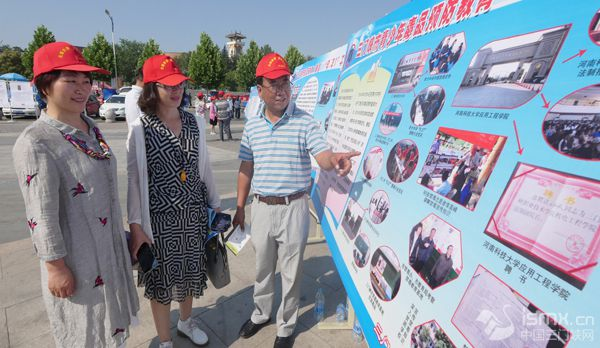 """三门峡市举行""""6.26""""国际禁"""