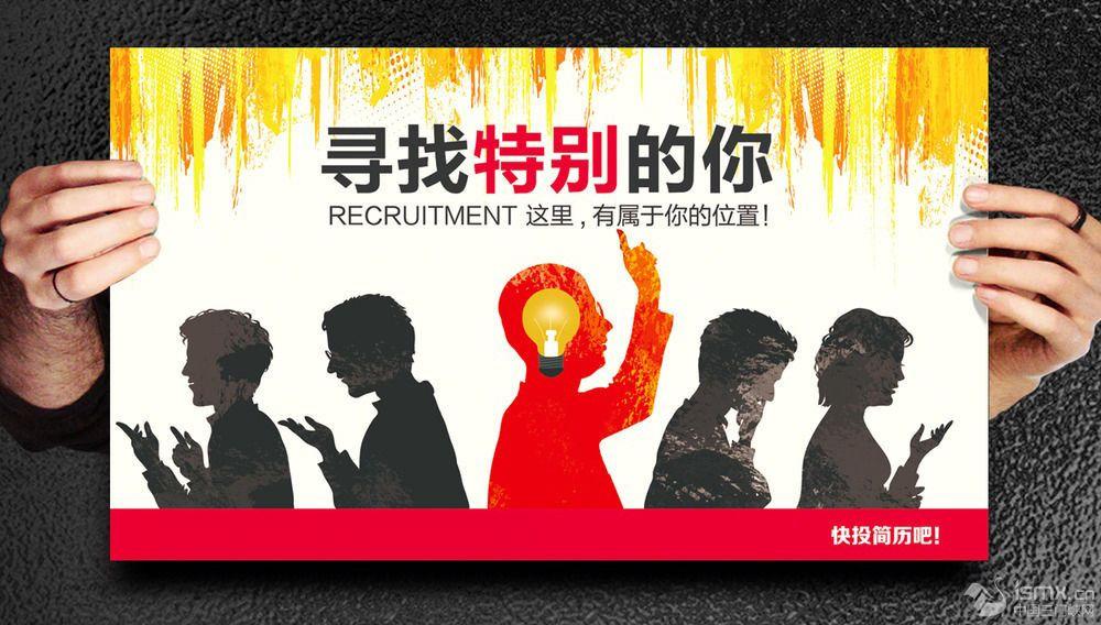 7月8日暑期招聘会在三门峡万达广场举行