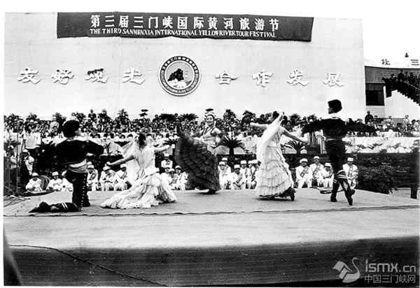 第三届三门峡国际黄河旅游节开幕式