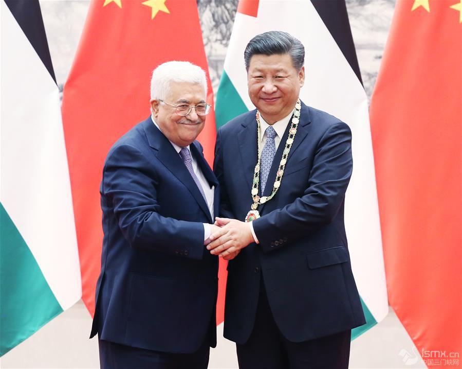 习近平同巴勒斯坦国总统阿巴斯举行会谈