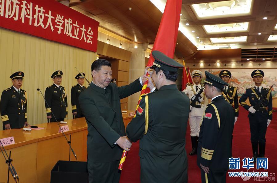 习近平向军事科学院、国防大学、国防科技大学授军旗致训词
