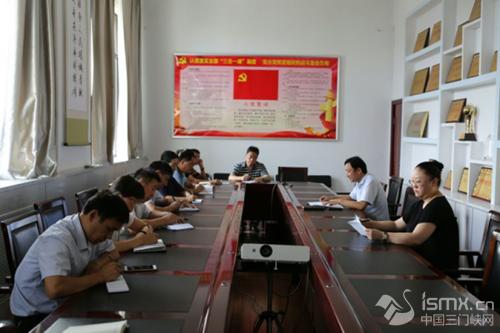 渑池县财政局对新任职交流干部进行任前廉政谈话