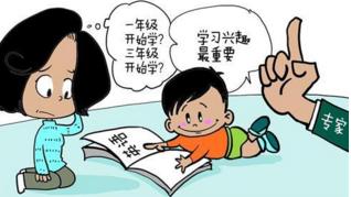 购买英语教学软件,到底是自愿还是强制?