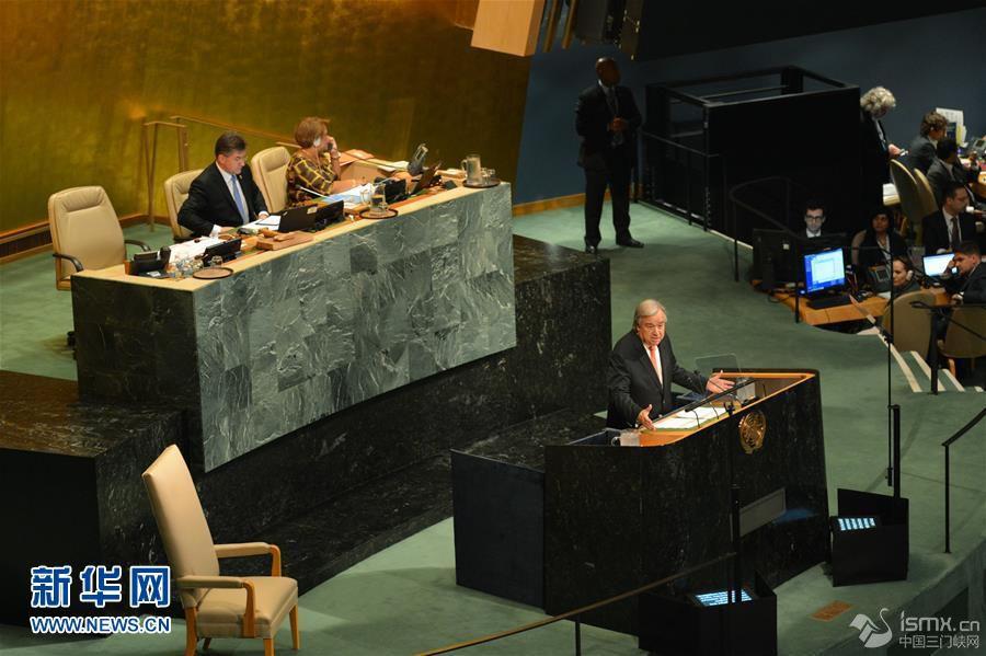联合国全面改革已经启动 古特雷斯想怎么改