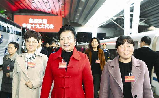 出席十九大的河南代表团抵京