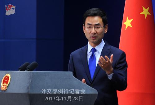 外交部:第五次中法高级别经济财金对话将在京举行