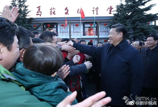 习近平:农村要发展需要好的带头人