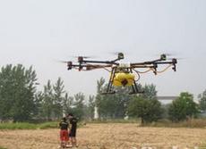 """大型无人机制造项目落户陕州区"""""""