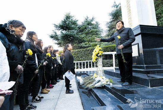 祭奠南京大屠杀遇难同胞
