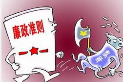 """卢氏县:弘扬廉政文化 促进家风建设"""""""