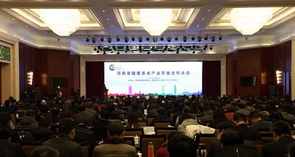 河南投入3000亿元布局养老产业