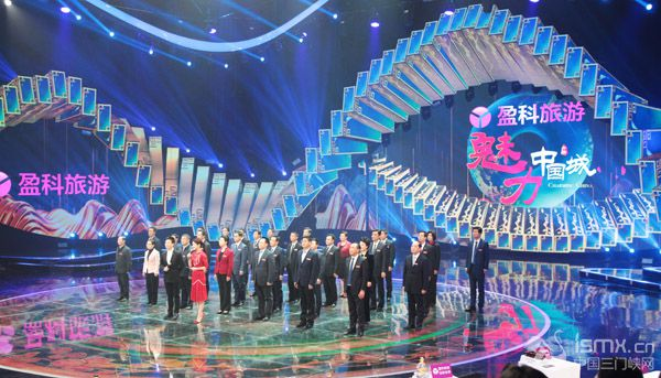 三门峡荣获《魅力中国城》十佳最高荣誉
