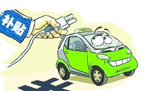 三门峡市发放农村客运 与出租车燃油补贴