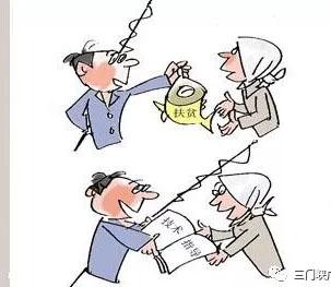 脱贫攻坚政策100问(十一)