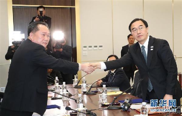 韩朝高级别会谈结束 就多个事项达成一致