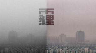 河南各地重污染天气橙色预警延长至23日