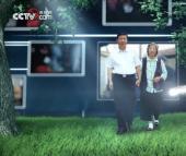 央视微视频《家国天下》