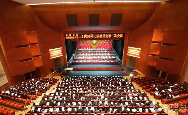 三门峡市政协七届二次会议今日开幕