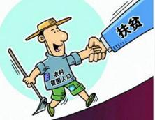 """湖滨区 全面推行""""党建+扶贫""""模式"""