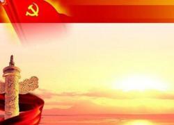 中共中央印发《中央党内法规制定工作第二个五年规划(2018—2022年)》