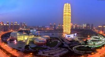 今年我省将积极推进河南自贸港申建