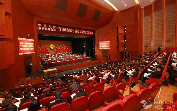 市政协七届二次会议开幕