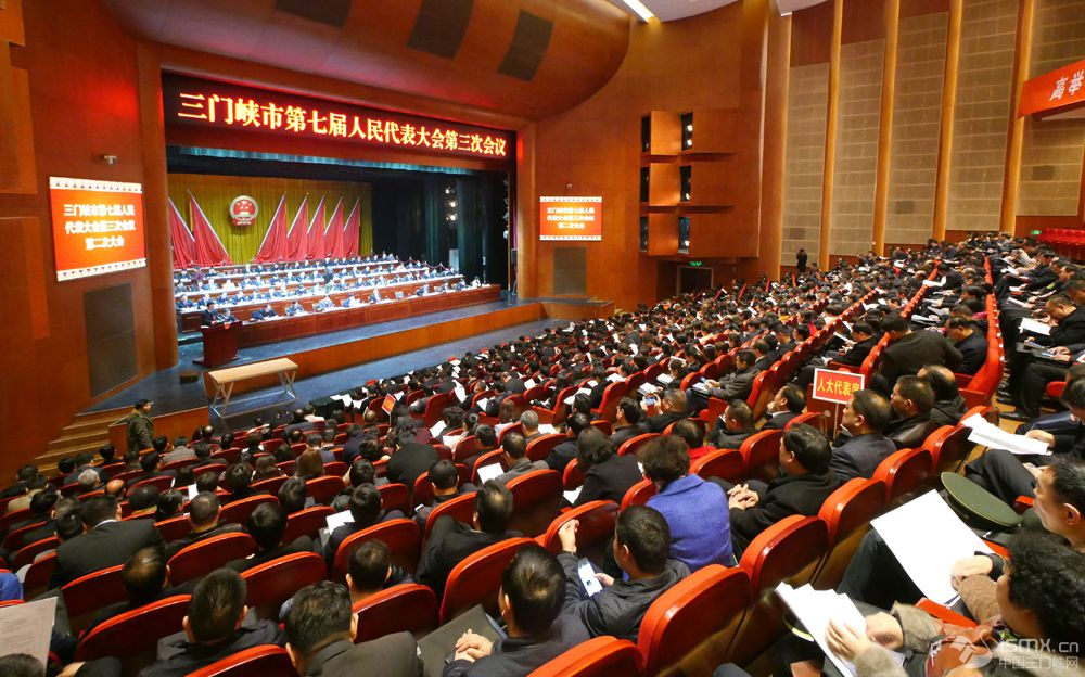 市七届人大三次会议举行第二次大会