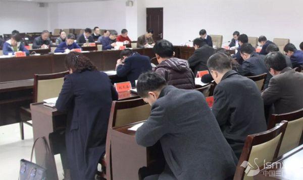 湖滨区委理论学习中心组举行集体学习会