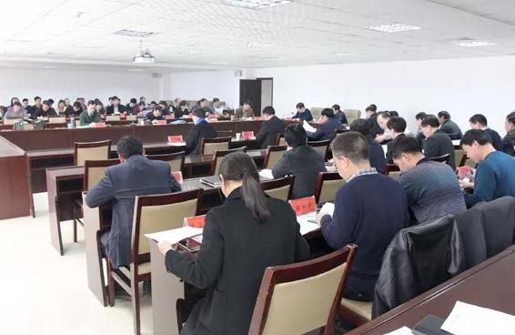 湖滨区召开文明城市创建暨百城建设提质工程推进会