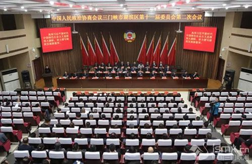 政协湖滨区十一届二次会议闭幕