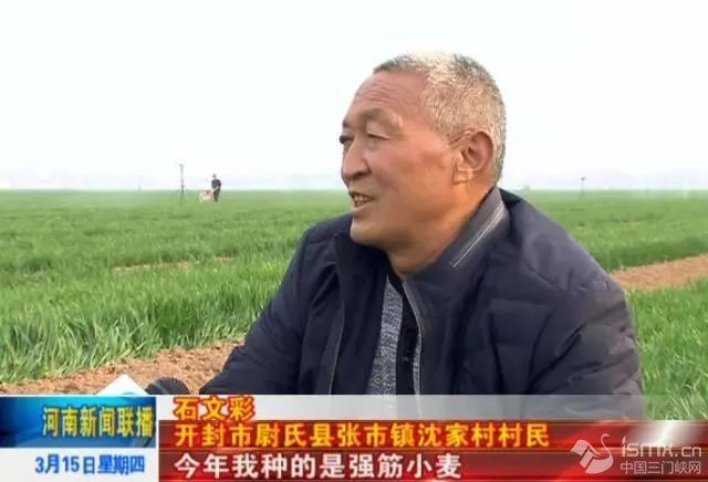 【新时代新气象新作为】奋斗新时代 春意满中原 (一)