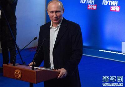 普京在俄总统选举中领先表示努力得到选民认可
